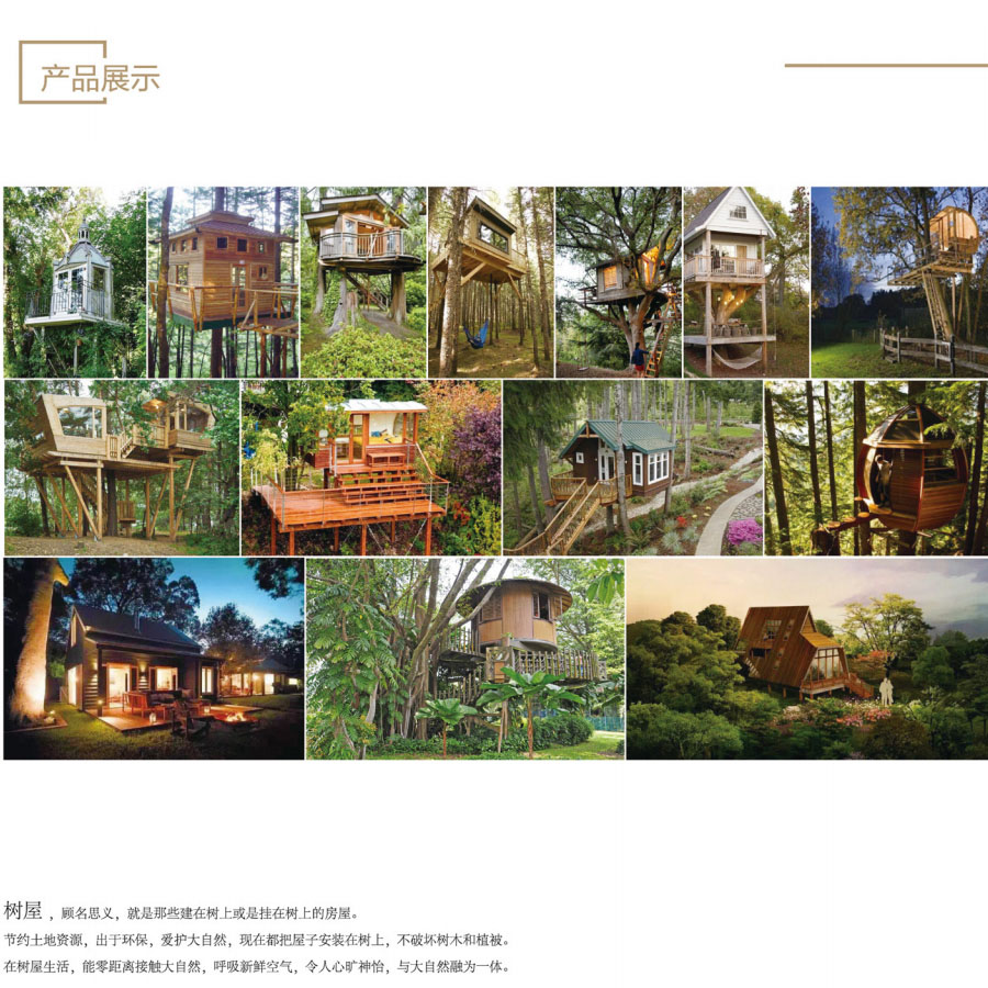 Aluminum alloy tree houses