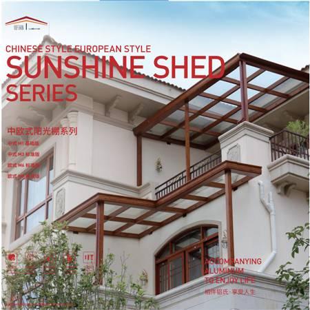 Sino European sun sheds