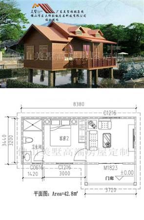 定制别墅,装配式结构别墅-09