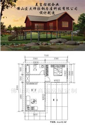 定制别墅,装配式结构别墅-08