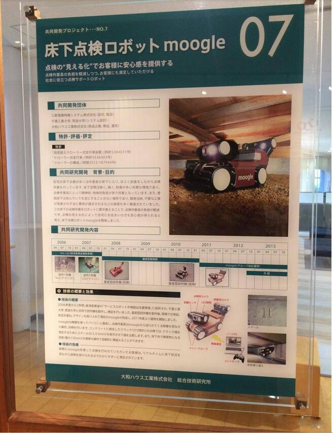 日本5.jpg