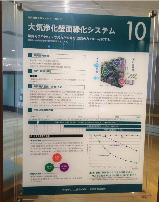 日本6.jpg
