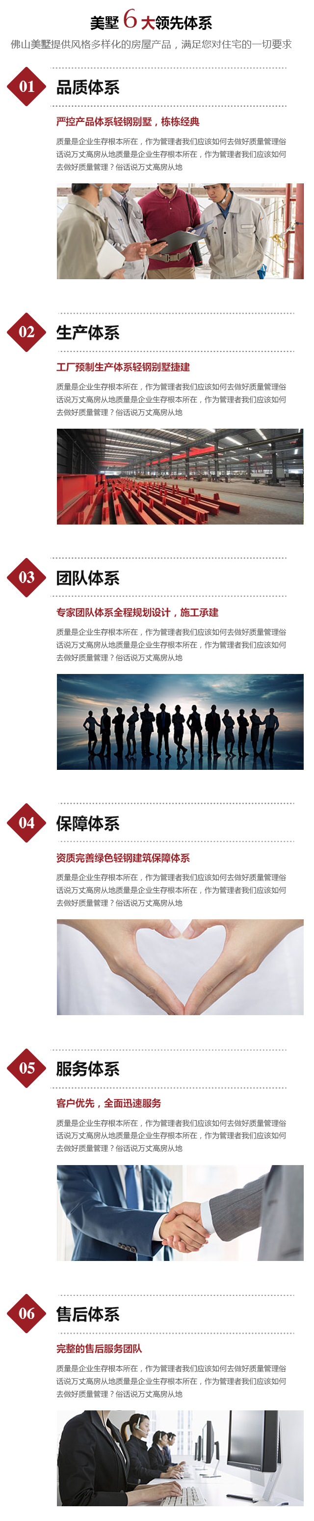 美墅手机cn-恢复的_13.jpg